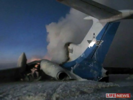 Наслідки пожежі Ту-154 в Сургуті