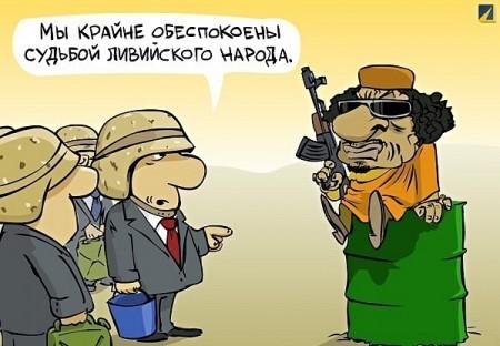 Коаліція проти Каддафі