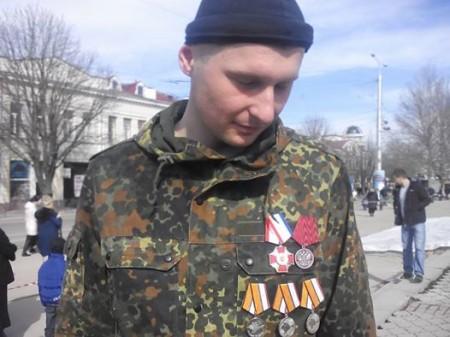 3 медали за захват Крыма
