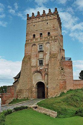 Замок Любарта, або Луцький замок